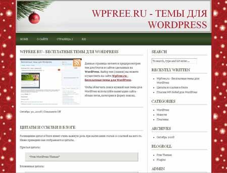 новогодняя тема wordpress