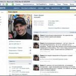 «В Контакте»: Пользователи влияют на наши решения