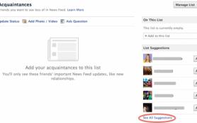 Facebook решил отделить «друзей» от «знакомых»