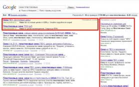 Google: +50% кликов. Просто добавь контекст