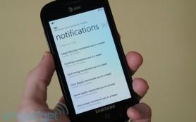 Google представил поисковое приложение для Windows Phone 7.5
