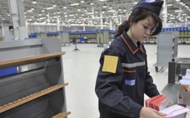 PayPal хочет запустить вывод средств через «Почту России»