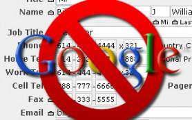 Суд Японии приказал Google приостановить работу функции автозаполнения