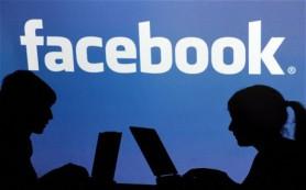 Работодателям запретят просить доступ к профилю Facebook
