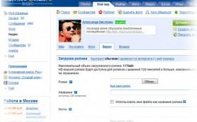 Почтовый сервис Mail.Ru теперь доступен и на украинском языке