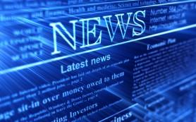 Социальные медиа важный, но не главный источник новостей веб