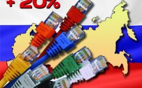 Исследование «Яндекса»: интернет-аудитория в регионах России выросла за год на 20%
