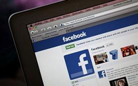 Facebook запретил торговать своими акциями на вторичном рынке