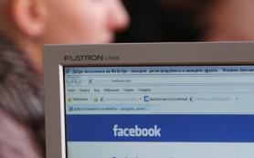 Facebook планирует провести IPO 17 мая