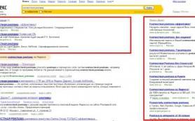Яндекс.Директ добавил новые стратегии управления ставками