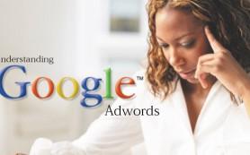 Google AdWords изменит алгоритм обработки ключевых слов