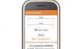 Соцсеть «Одноклассники» переведут на узбекский язык