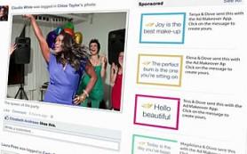 Dove предложила пользователям Facebook заменить непривлекательную рекламу