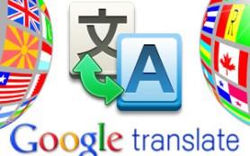 Google Переводчик привлекает 200 млн. пользователей ежемесячно