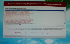 Яндекс рассказал, как не заразить посетителей сайта