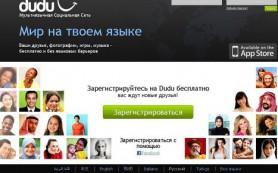 Мультиязычная соцсеть Dudu.com запущена в России