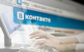 Mail.Ru передаст акции «ВКонтакте» на управление ее основателю Дурову