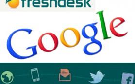 Freshdesk расширил интеграцию с продуктами Google