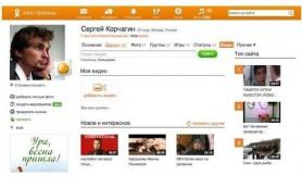 «Одноклассники» разрешили пользователям загружать на сайт видео