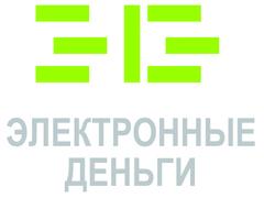 Рынок электронных платежей в России в 2011 году достиг 125 млрд. руб.
