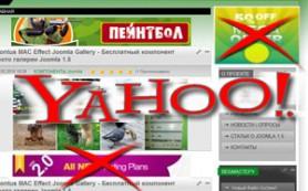 Yahoo! защитит пользователей от нежелательной рекламы