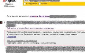 Яндекс вынес новые вердикты вебмастерам
