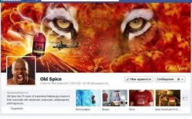 Facebook переключает все публичные страницы на новый вид профилей