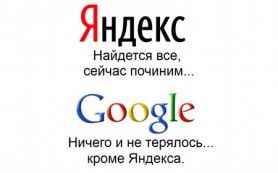 Поисковые доли Яндекса и Google растут