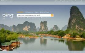 API поиска Bing станет платным