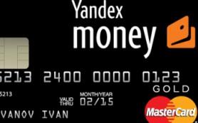 Яндекс превращается в банк