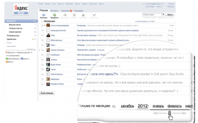 «Яндекс.Почта» предложила новую возможность поиска писем