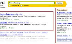Яндекс сертифицирует специалистов по контекстной рекламе