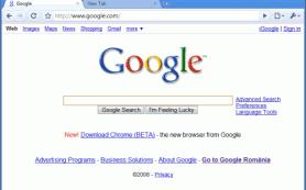 Google увеличил прибыль на 60% в Q1 2012 и выпустил новые ценные бумаги