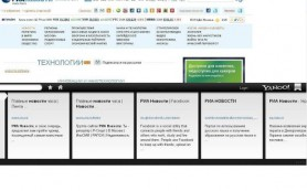 Yahoo выпустила собственный веб-браузер Axis