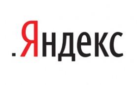 «Яндекс» приобретает домен верхнего уровня .yandex