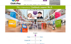 В Рунете появился cashback-молл