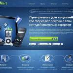 Яндекс финансирует стартап по разработке сервиса предварительной записи