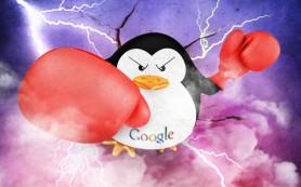 Google обновил алгоритм Penguin до версии 1.1