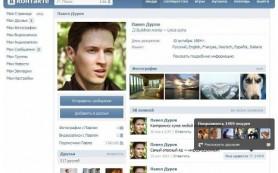 Mail.Ru Group передала свои акции «ВКонтакте» на управление Дурову