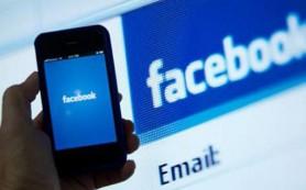 Facebook покушается на стартап «Яндекса»
