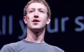 Цукерберг «пошел на понижение» в рейтинге богатейших людей планеты