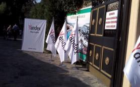 «Яндекс» хочет получить долю в 20-30% на поисковом рынке Турции