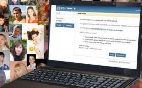 ВКонтакте выплатила 5 млн руб создателям iPhone-приложений для соцсети