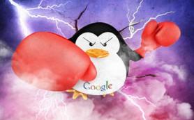 Google: Пингвин и Панда – это еще не все!