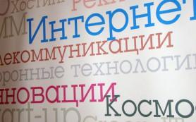 Два новых корневых DNS-сервера установлены в России и Германии
