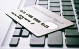 Онлайн-продажи выросли на 17% за первый квартал 2012