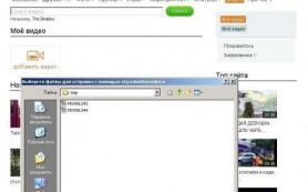 Все пользователи «Одноклассников» получили возможность загружать видео