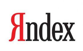 Яндекс уверенно движется по пути развития программы «Интентный поиск»