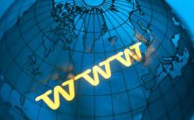 Мировая интернет-аудитория растет не по дням, а по часам