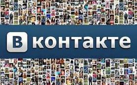 Шоу Сергея Минаева вернулось во «ВКонтакте»